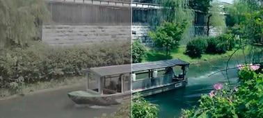 Εικόνα σκάφους σε ποτάμι, με το αριστερό μισό της εικόνας να είναι προ διαβάθμισης